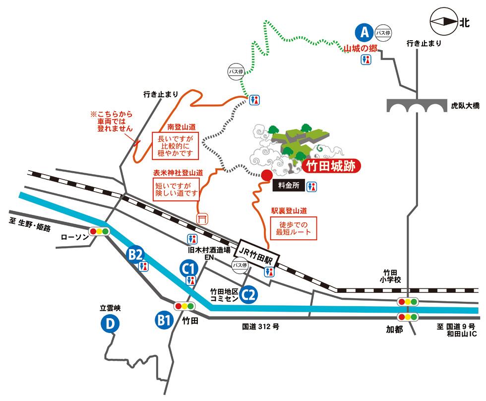 竹田城跡駐車場 アクセス