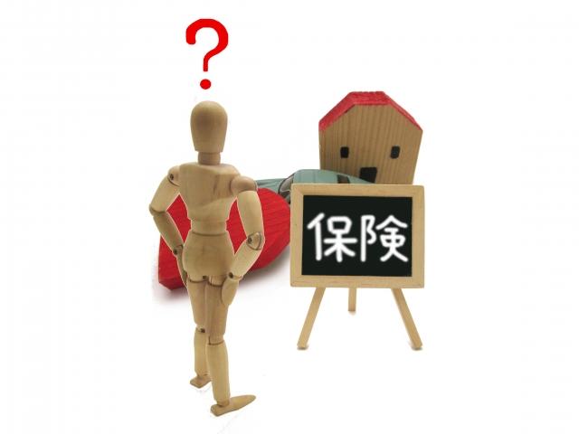 5G 保険会社 事故予防サービス