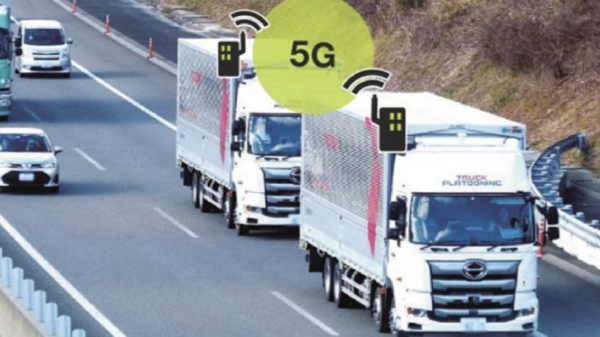 5G 保険会社 影響